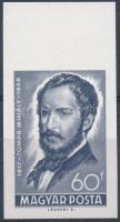 1968 Évfordulók - események (VI.) Tompa Mihály vágott ívszéli bélyeg