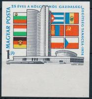 1974 A KGST (I.) vágott ívszéli bélyeg