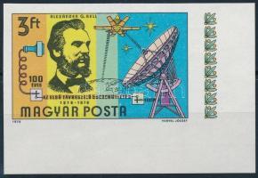 1976 100 éves az első távbeszélő-összeköttetés vágott ívsarki bélyeg