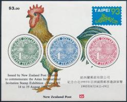 International Stamp Exhibition TAIPEI '93 block Nemzetközi bélyegkiállítás TAIPEI '93 blokk