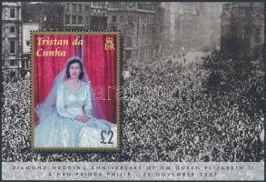 Diamond Wedding Anniversary of Elizabeth II. block II. Erzsébet királynő gyémánt lakodalma blokk