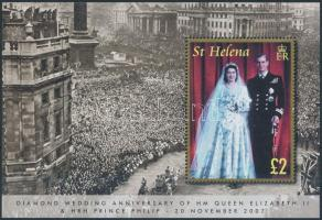 Royal couple block Királyi pár blokk