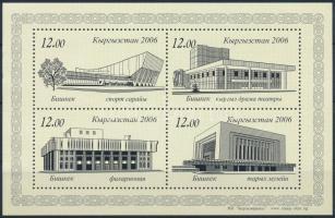 Modern építészet blokk Modern architecture block