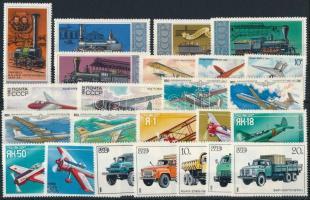 1978-1986 Transport motive 24 stamps, sets 1978-1986 Közlekedés motívum 24 klf bélyeg, közte sorok