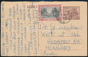 Díjkiegészített díjjegyes levelezőlap Budapestre PS-card to Hungary