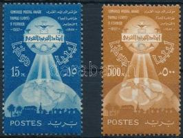 Arab Postcongress set Arab postakongresszus sor