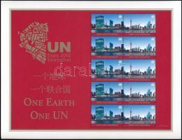 Világkiállítás teljes ív, World Exhibition complete sheet