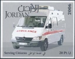 Ambulance imperforated block Mentőszolgálat vágott blokk