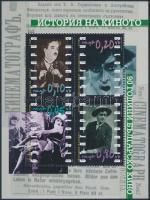 Filmtörténet blokk, Filmhistory block