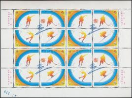 Ázsia téli játékok ív, Asia Winter Games sheet