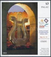 International Stamp Exhibition block Nemzetközi Bélyegkiállítás, ISRAEL blokk