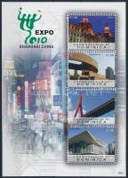 Világkiállítás kisív, World Exhibiton mini sheet