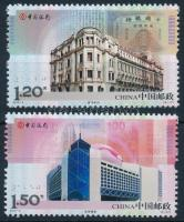 2012 100 éves a Bank of China sor Mi 4331-4332