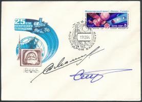 Jurij Malisev (1941-1999), Gennagyij Sztrekalov (1940-2004) szovjet űrhajósok aláírásai emlékborítékon /  Signatures of Yuriy Malishev (1941-1999), Gennadiy Strekalov (1940-2004) Soviet astronauts on envelope