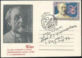 Alekszej Veniaminovics Kosztyin (1928-1993), Konsztantyin Ciolkovszkij szovjet űrtudós unokájának aláírása emlékborítékon /  Signature of Aleksey Veniaminovich Kostin (1928-1993), grandson of the famuos Soviet astronautic theorist Kontantin Tsiolkovskiy, on envelope   on envelope