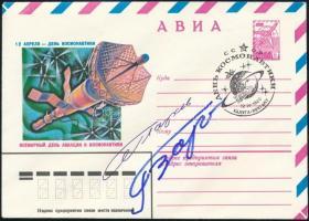 Jurij Glazkov (1939-2008) és Viktor Gorbatko (1934-2017) szovjet űrhajósok aláírásai emlékborítékon /  Signatures of Yuriy Glazkov (1939-2008) and Viktor Gorbatko (1934-2017) Soviet astronauts on envelope