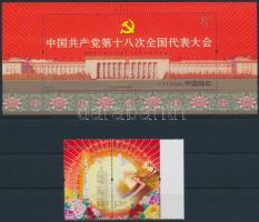 2012 Kínai Kommunista párt Kongresszus sor ívszéli párban Mi 4413-4414 + blokk 187