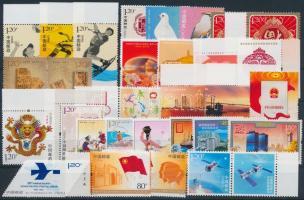 2012 31 db bélyeg, közte teljes sorok, ívszéli és szelvényes értékek stecklapon