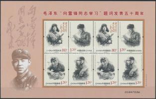 Lei Feng mini sheet Lei Feng kisív