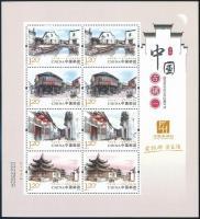 Old town mini sheet set, Óvárosok kisív sor