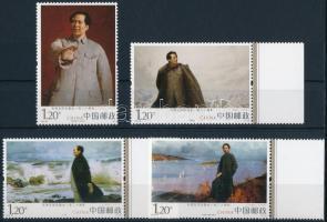 2013 Mao Zedong születésének 120. évfordulója sor Mi 4539-4542