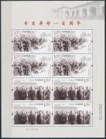 2011 Xinhal forradalom 100. évfordulója kisív Mi 4309-4310