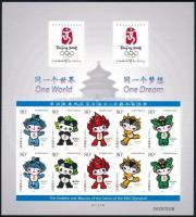 The 2008 Olympics emblem and mascot self-adhesive mini sheet A 2008-as Olimpia emblémája és kabalái öntapadós kisív