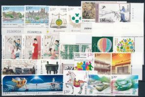 23 stamps, 23 db bélyeg, közte teljes sorok, ívszéli és szelvényes értékek stecklapon
