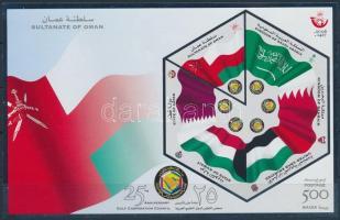 Arabian Gulf Cooperation Council block, Arab öböl Együttműködési Tanács blokk