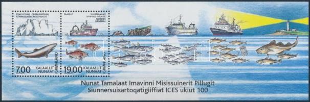 Oceanography block, Tengerkutatás blokk