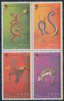 Chinese horoscope block of 4 Kínai horoszkóp állatai: sárkány, kígyó, ló, kecske négyestömb