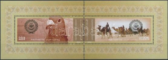 2008 Arab posta napja blokk Mi 42
