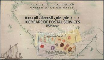 Arabic post block Arab posta blokk