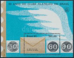 Stamp collector club block, 50 éves brazil bélyeggyűjtőknek klub blokk