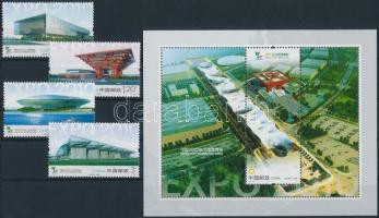 2010 Világkiállítás; Sanghaj sor Mi 4128-4131 + blokk Mi 164