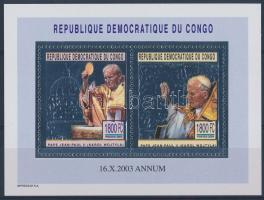 Pope John Paul II. silver foiled block, II. János Pál pápa ezüstfóliás blokk