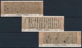 2010 Kalligráfia sor párokban Mi 4152-4157
