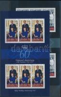 2007 II. Erzsébet 60. házassági évfordulója kisívsor Mi 1191-1194