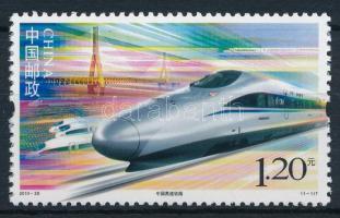 2010 Nagysebességű vonat Mi 4212