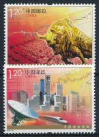 2010 Kínai tőkepiac sor Mi 4213-4214