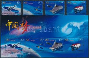 2013 Csúcstechnlógia sor Mi 4527-4530 + blokk Mi 195