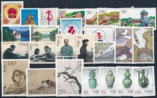 25 stamps, 25 klf bélyeg, közte sorok,