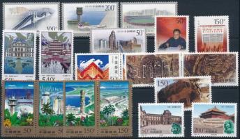 18 stamps, 18 klf bélyeg, közte sorok,
