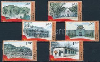 2012 A Kommunista párt műemlékei sor Mi 4359 - 4364