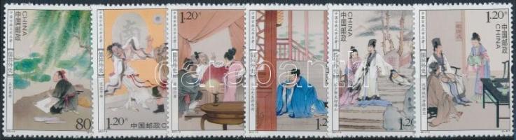 2011 Kínai klasszikus irodalom sor Mi 4227-4232