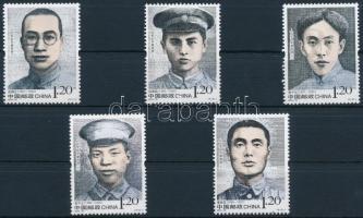 2012 Népi Felszabadító Hadsereg tábornokai sor Mi 4373 - 4377