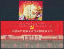 2012 Kongresszus pár Mi 4413-4414 + blokk Mi 187