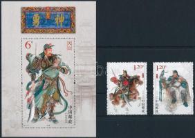 2011 Guan Yu, hadvezér sor Mi 4299-4300 + blokk Mi 175