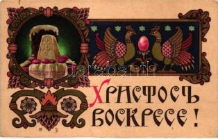 Christos voskres! Christ is risen! / Orthodox Easter greeting card, Paschal greeting. litho