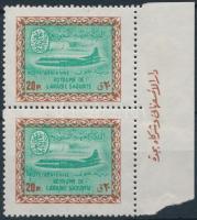 1963/1964 Repülő ívszéli pár Mi 138